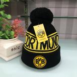 BVB 09 Borussia Dortmund Beanie Mütze Kappe Cap Bommel Winter Kleidung Fan Schwarz Geld Schwarzgeld Fussball Stadion Kleidung