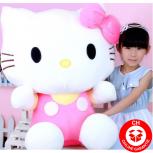 Riesengrosses Hello Kitty XXL Plüschtier Katze Plüsch Geschenk Mädchen Hellokitty 100cm