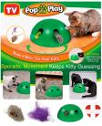 Pop' N Play Katzen Spielzeug Katzenspielzeug Indoor Zuhause Katze Feder Maus Spielzeug Unterhaltung TV Werbung